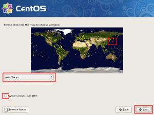 centos5_install_13